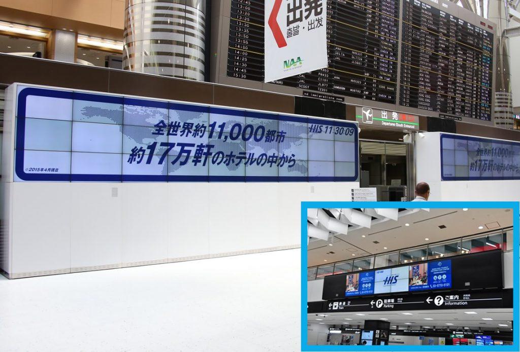 成田空港・デジタルサイネージ